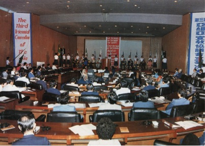 convention4